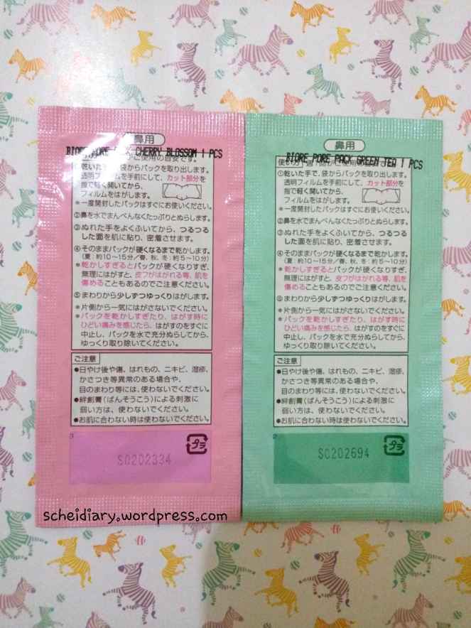 Biore Pore Pack Japanese Fragrance