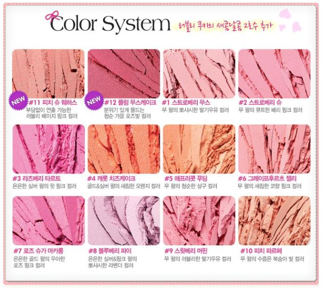 colorCookie_brush_zpsc5880574
