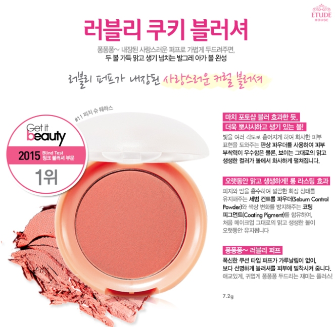 Etude House Lovely Cookie Blusher #6 Grapefruit Jelly