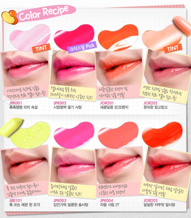 Etude Dear My Jelly Wish Lips Talk